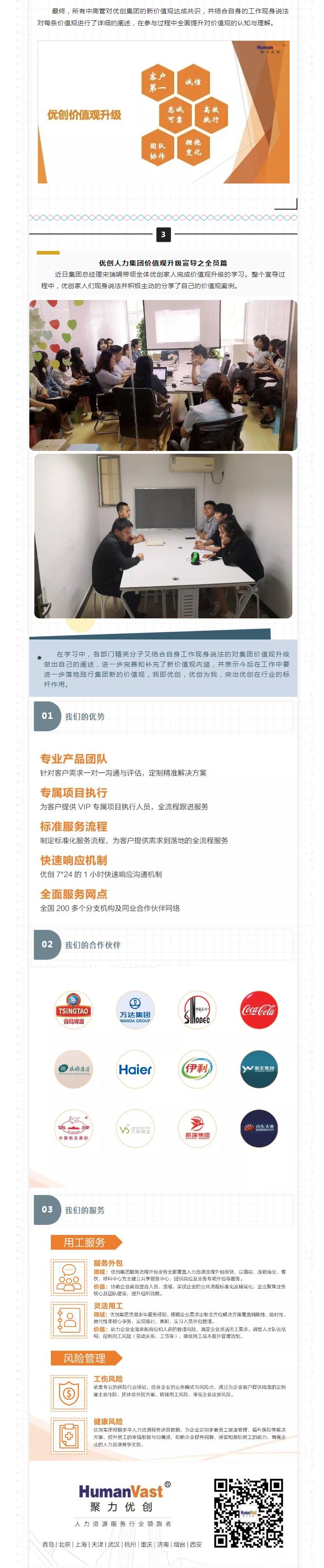 2019-07-04_132856_看图王-4
