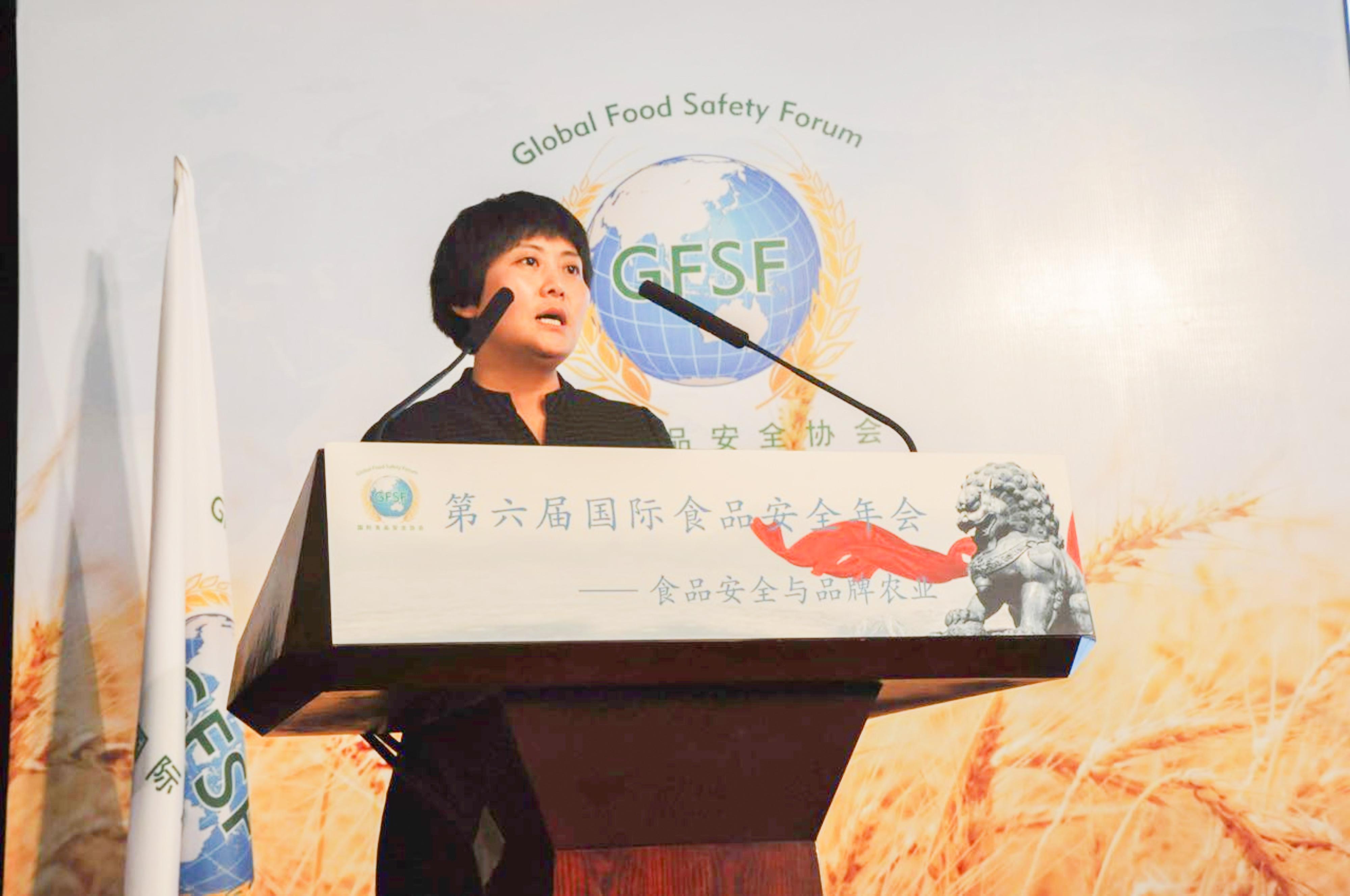 河南糖果派对注册参加第六届国家食品安全年会,并受邀加入国际食品安全协会