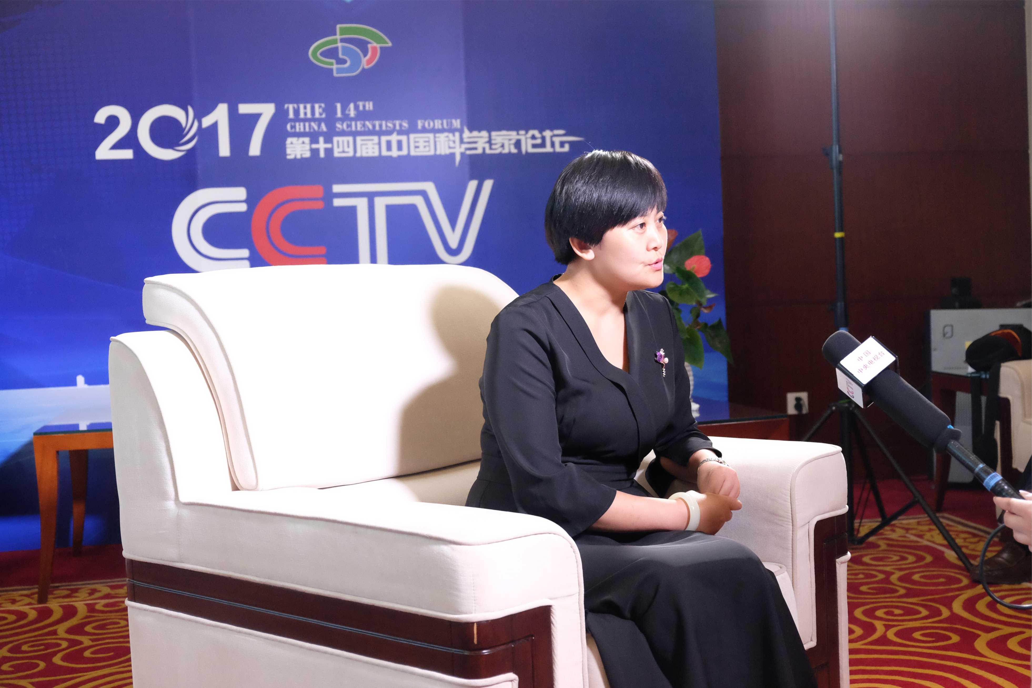 柏玉兰董事长接受中央电视台专访