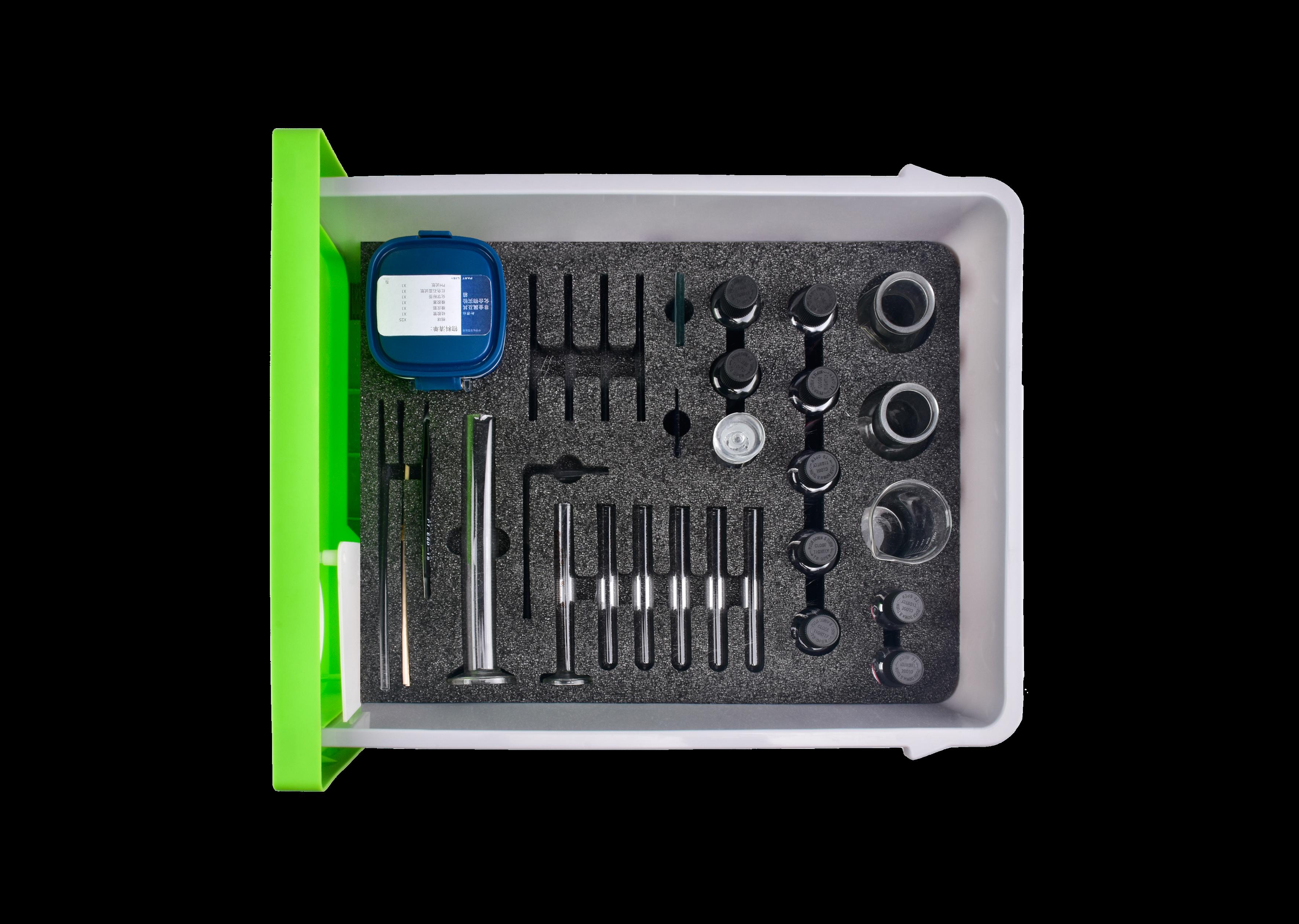 高中化学实验箱-抽屉式新课标-非金属