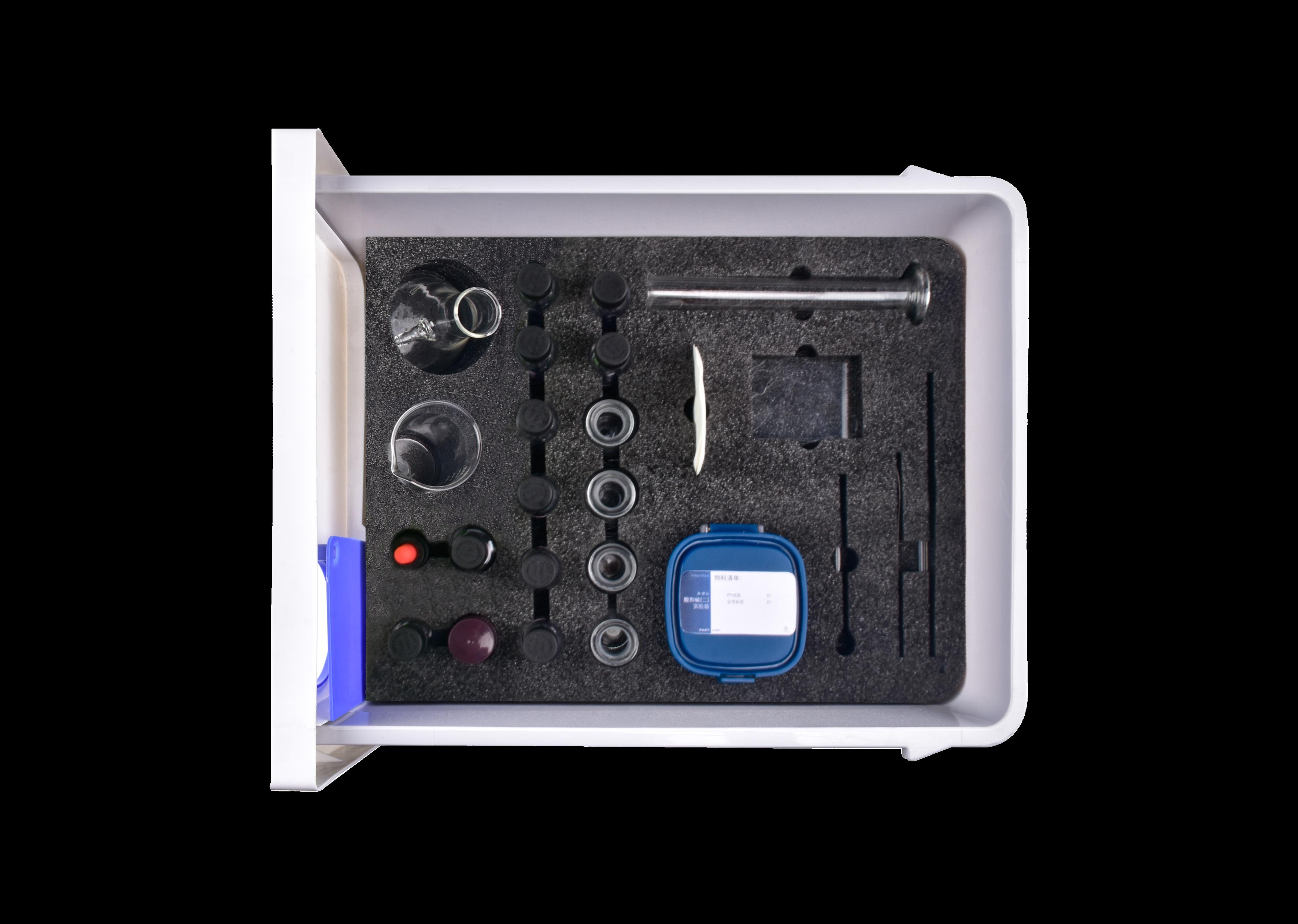 初中化学实验箱-抽屉式新课标-酸碱2