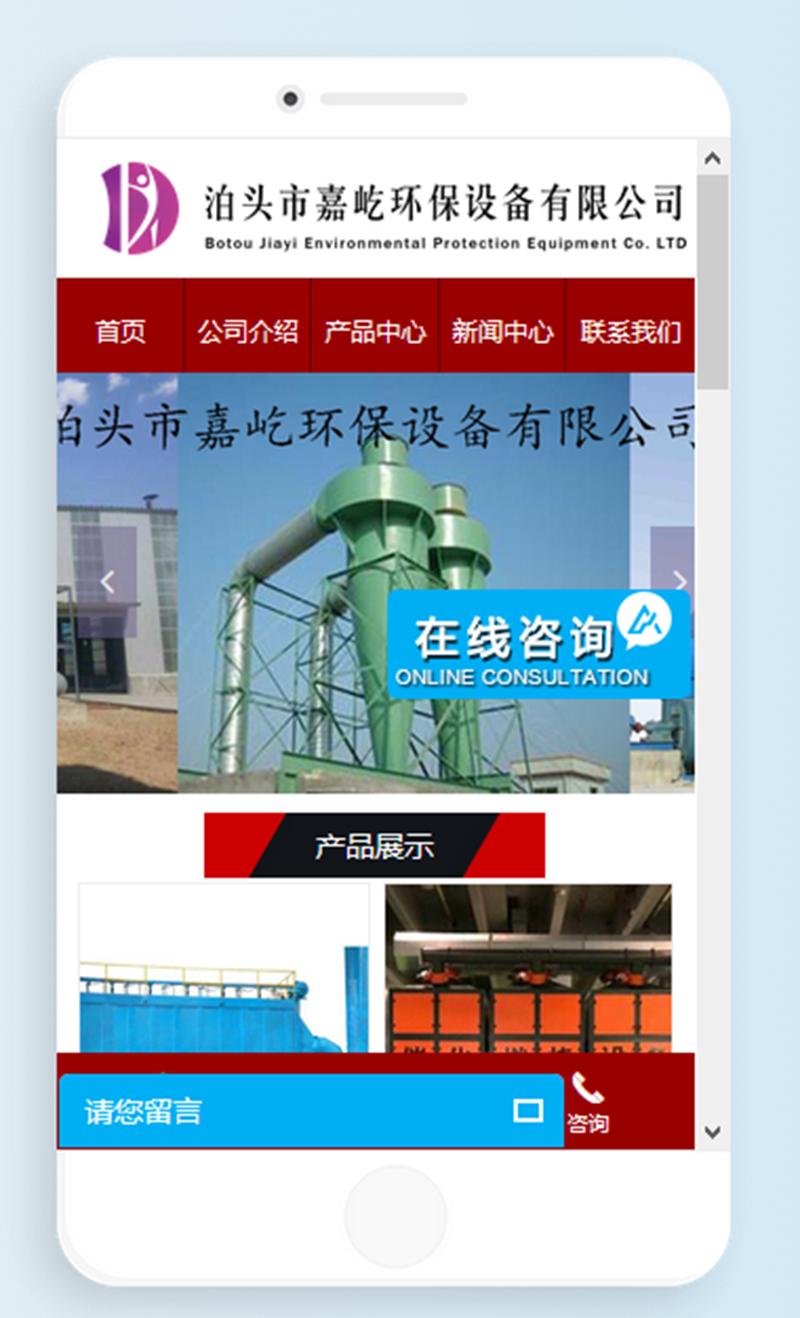 洛阳网站建设12.2