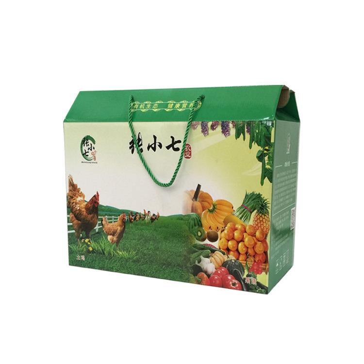 瓦楞盒-10208806678_257418432
