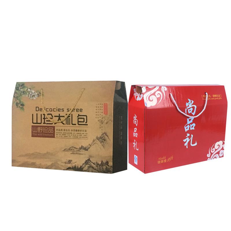 瓦楞盒-9643132000_1551962952