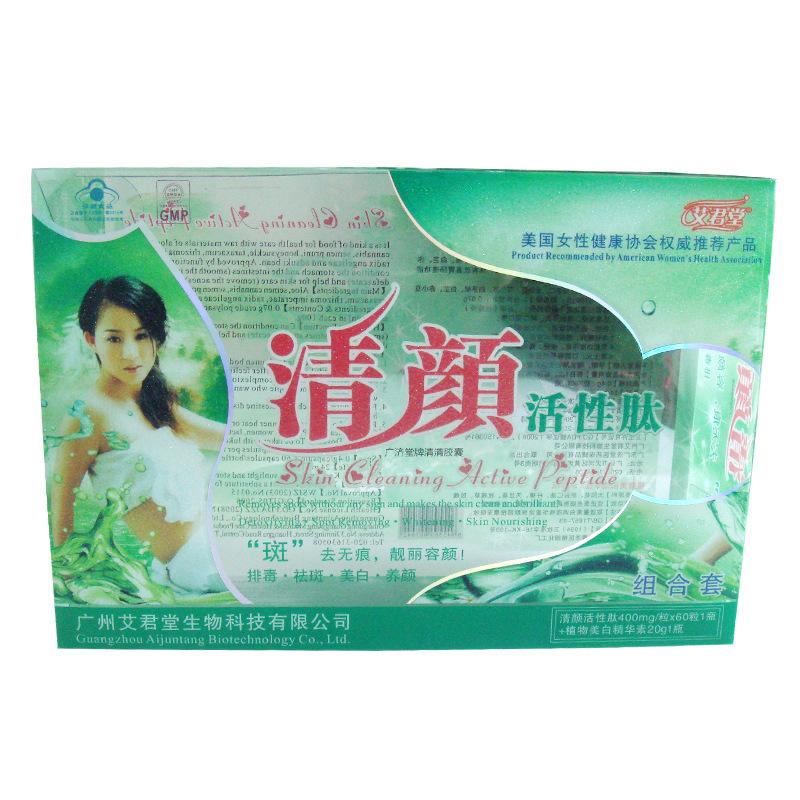塑料盒-4447271782_1755849696