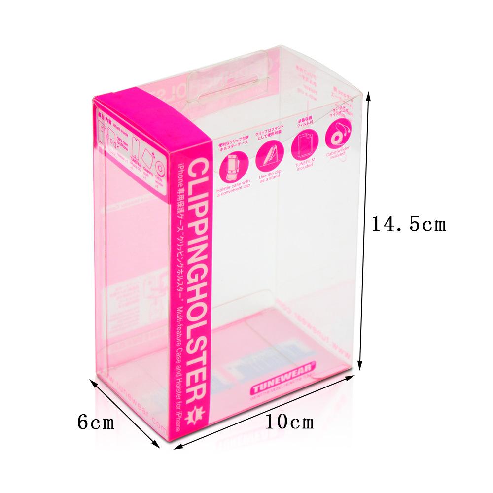 塑料盒-9106633315_886894878