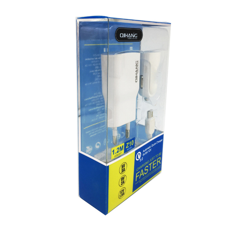 塑料盒-9602517331_217567152