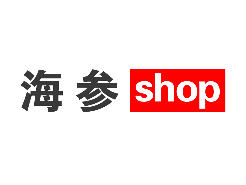 海参shop