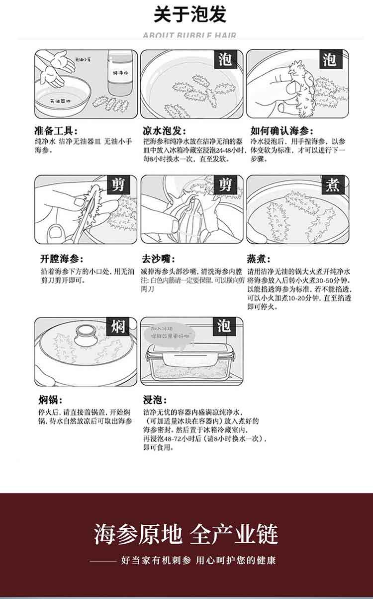 天海湾-详情页-8