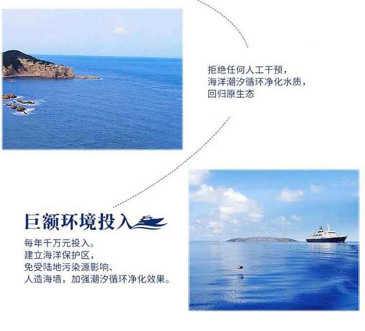 佳品海参-详情页-5