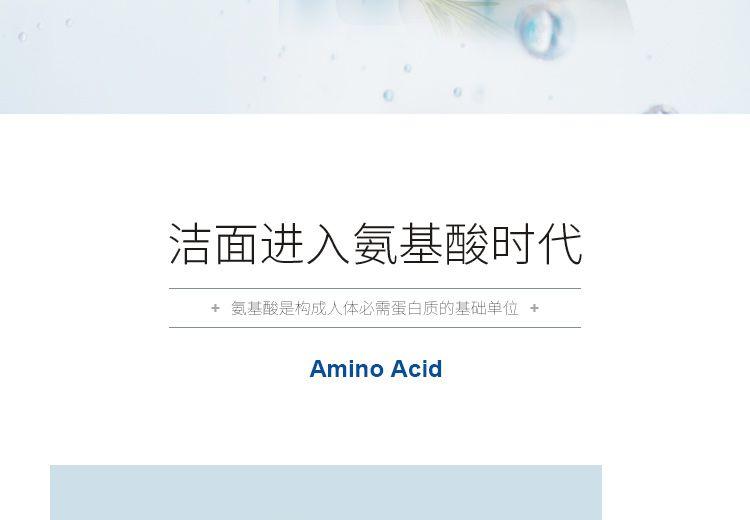 安肌酸-XianQing_2_5bf3d29c779b6