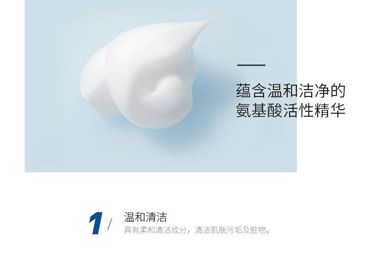 安肌酸-XianQing_3_5bf3d29d7c1d6