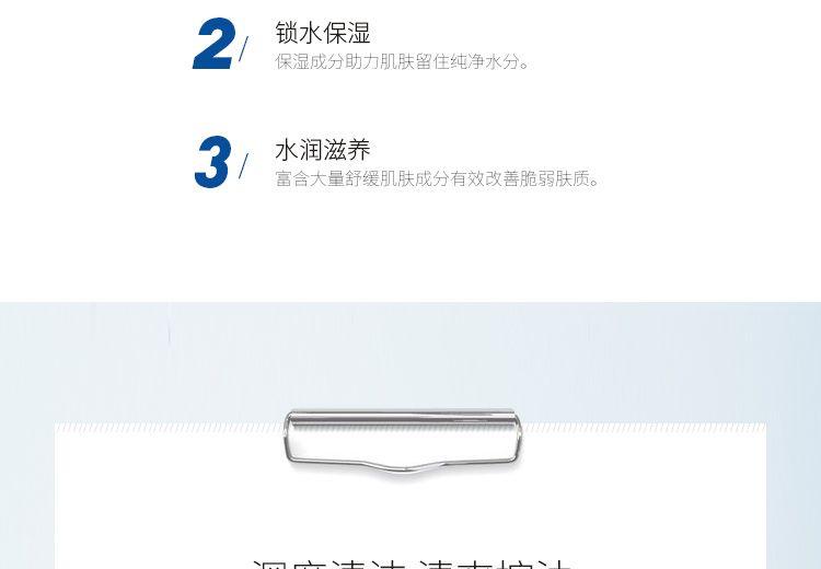 安肌酸-XianQing_4_5bf3d29e6ed8f