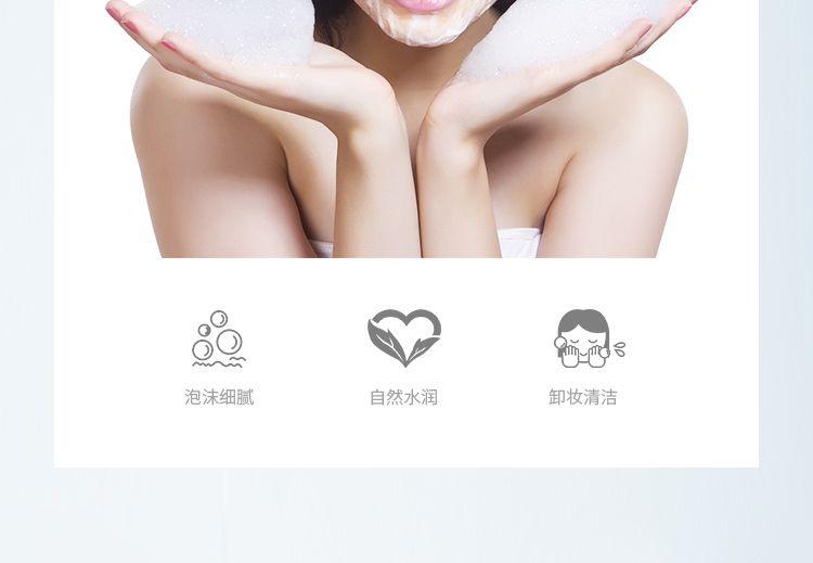 安肌酸-XianQing_6_5bf3d2a0919ee