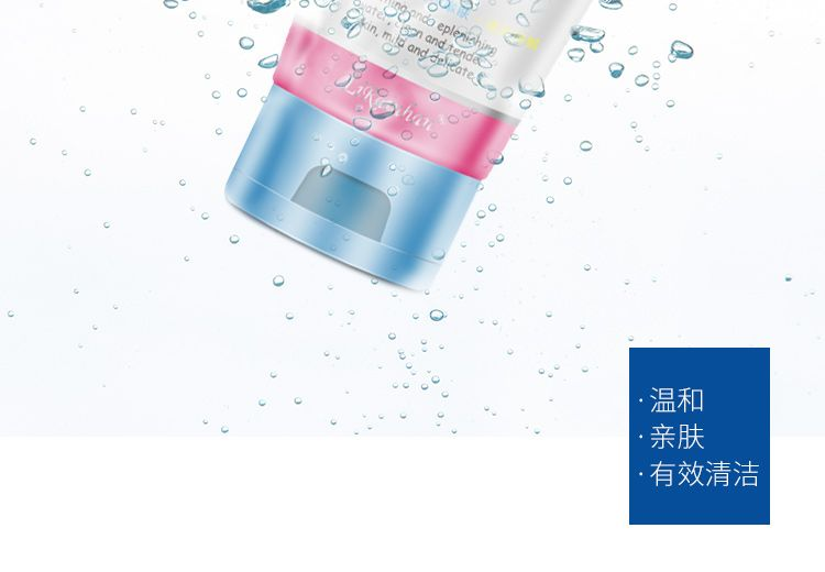 安肌酸-XianQing_8_5bf3d2a393487