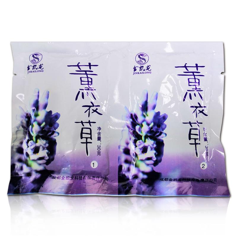 薰衣草果冻粉水晶泥果冻脚浸泡-Buy脚浸泡,脚浴,脚盐ProductonAlibaba.com-1-Lavender-Jelly-Powder-Crystal-Mud-Jelly-Foot