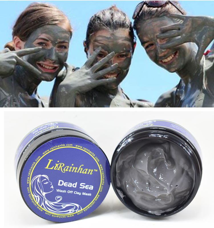 深層排毒死海泥面膜-Buy死海泥面具,泥面具,泥面具死海ProductonAlibaba.com-1-HTB1_cPqfbsTMeJjSszhq6AGCFXaq
