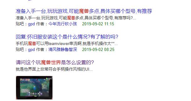 QQ图片20190904154429