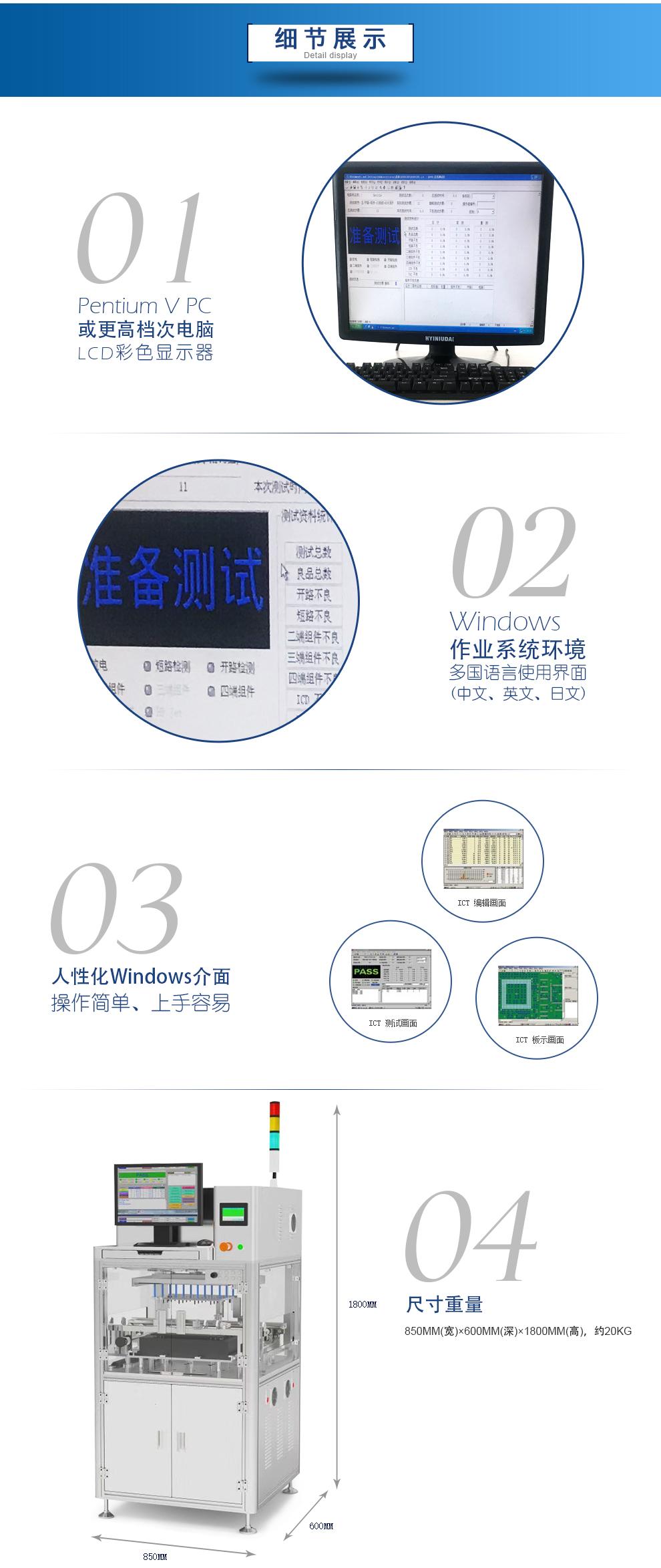 千百顺科技-Q588A详情_04