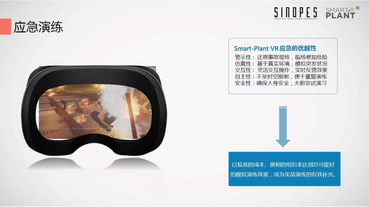 VR-幻灯片11
