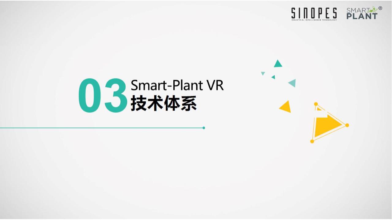 VR-幻灯片14