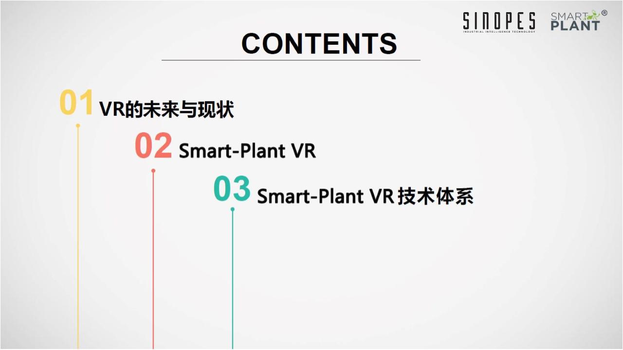 VR-幻灯片2