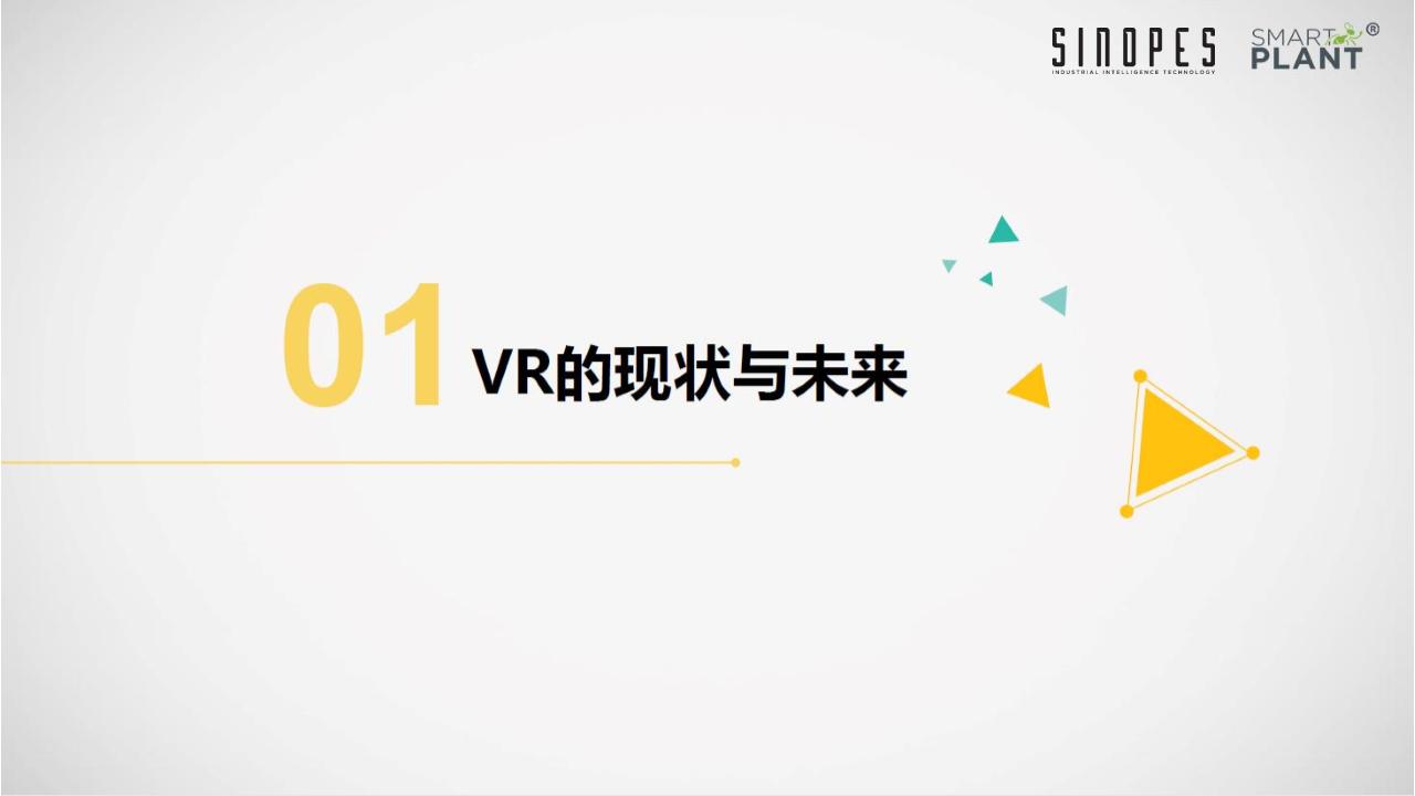 VR-幻灯片3