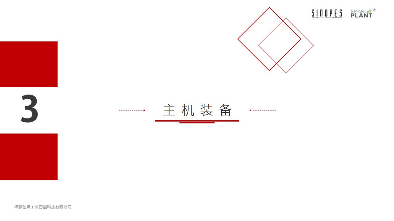 幻灯片41