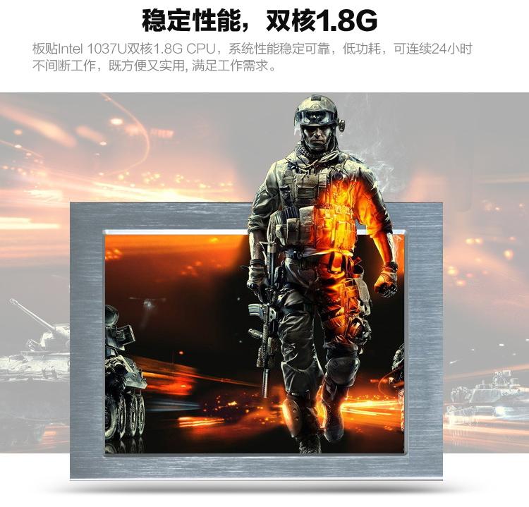 615寸嵌入式工业平板电脑稳定性能双核1.8G