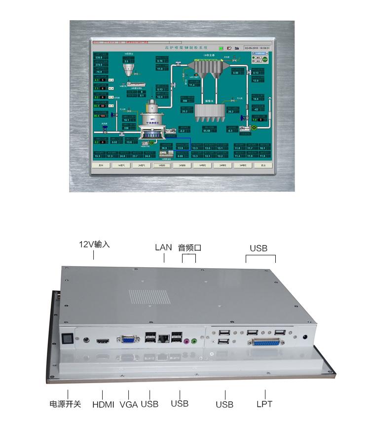 1115寸嵌入式工业平板电脑产品图