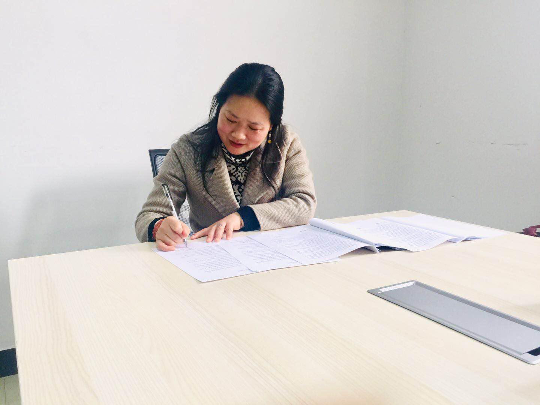 国药堂梅溪湖店陈女士签约