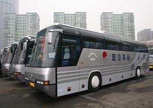 北京首汽班车