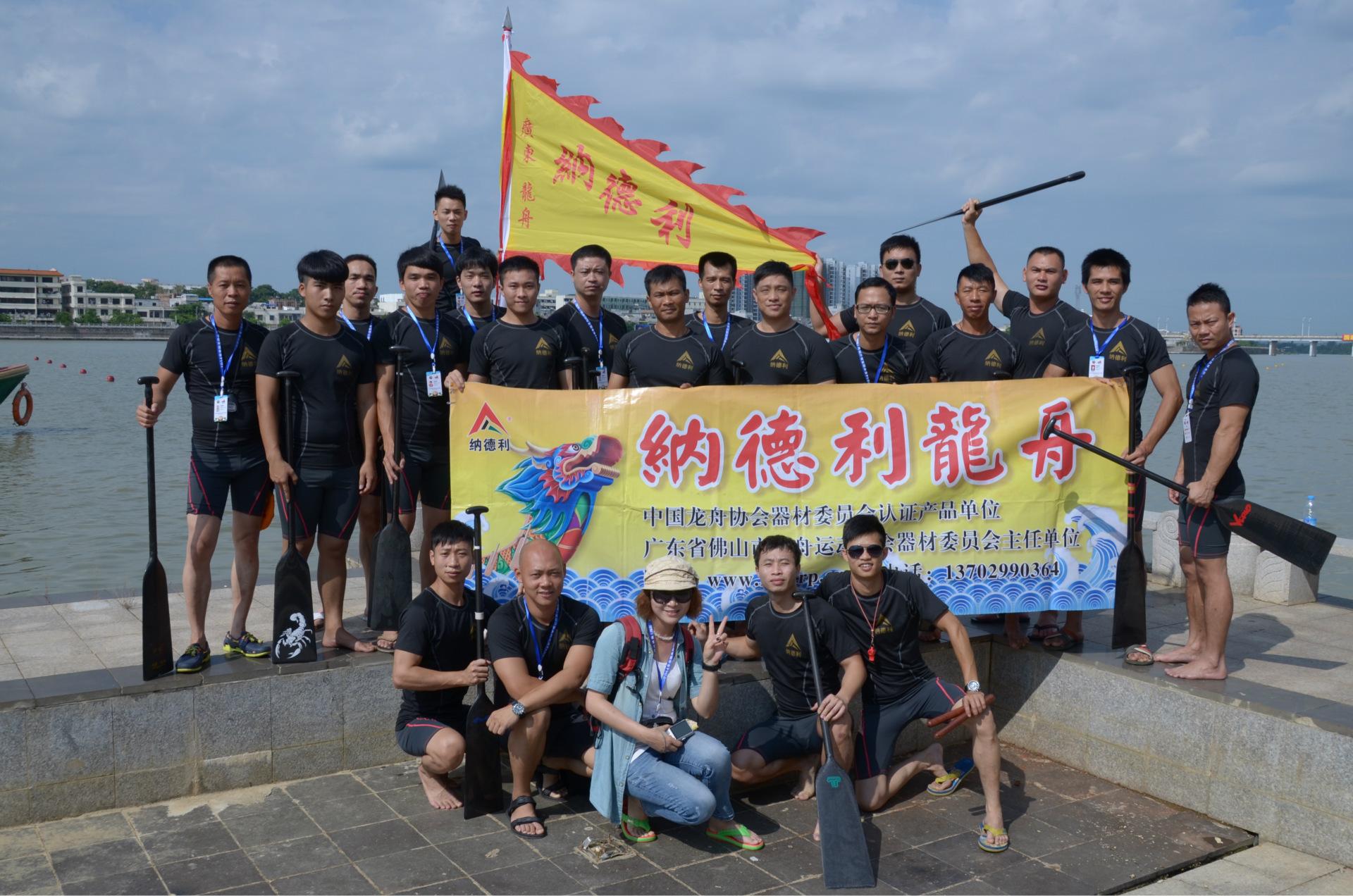 2014中国龙舟公开赛-2