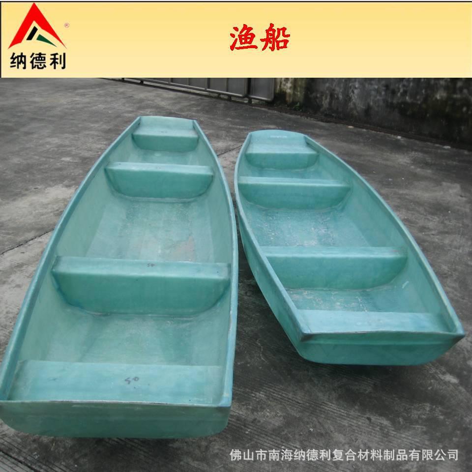 渔船-7000-1