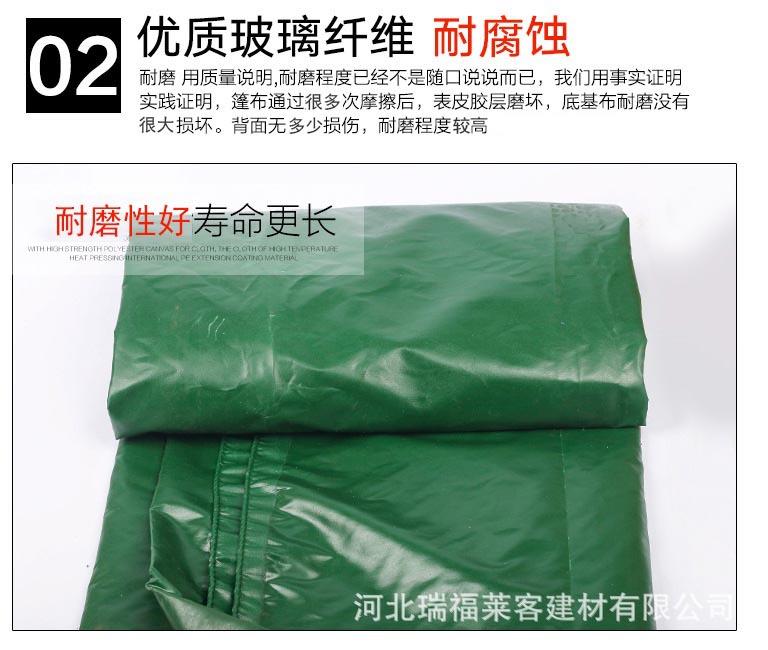 三防布篷布-05