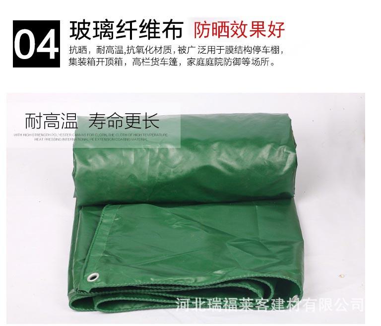三防布篷布-07