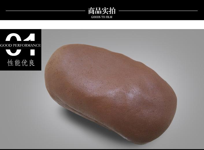 防火泥-02