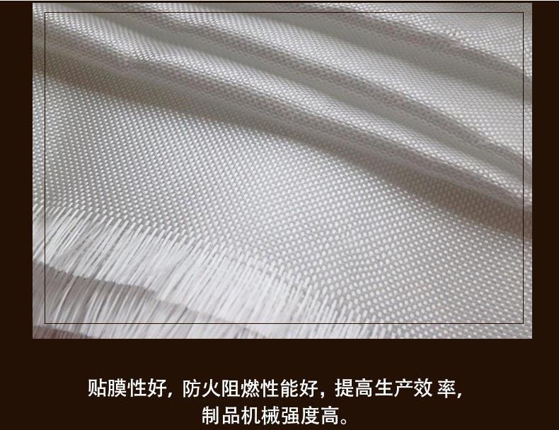 电子玻纤布-05