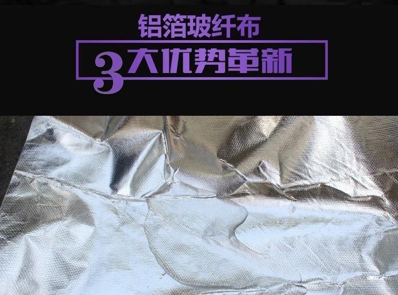 铝箔玻纤布-06