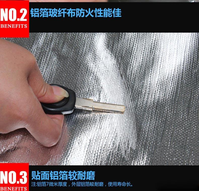 铝箔玻纤布-08