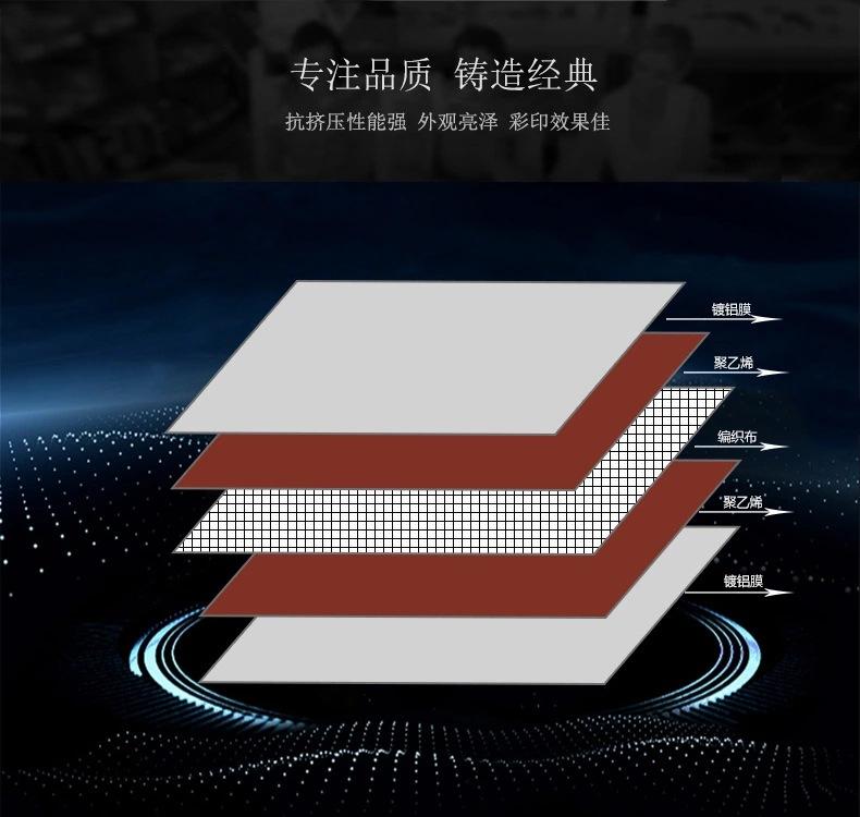铝箔编织布-02