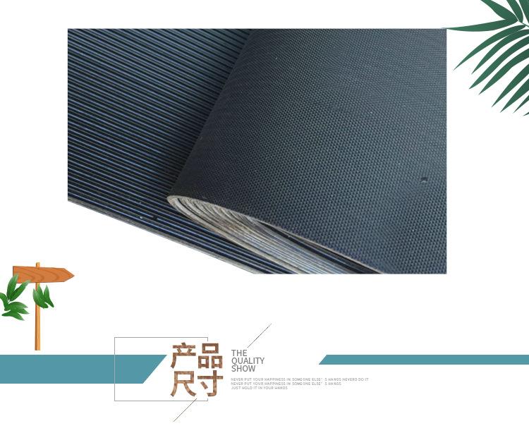 防滑橡胶板-12
