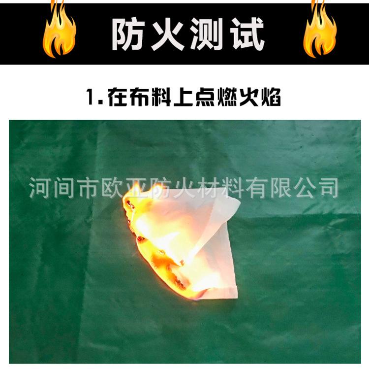 防水篷布系列-05