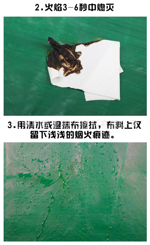 防水篷布系列-06