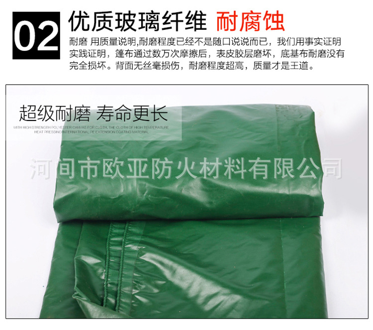 防水篷布系列-09