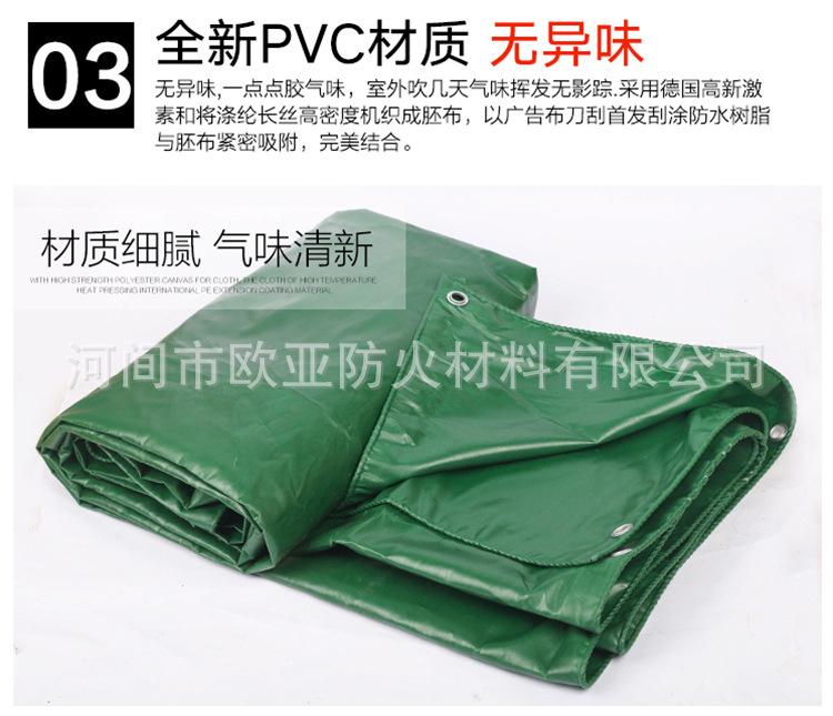 防水篷布系列-10