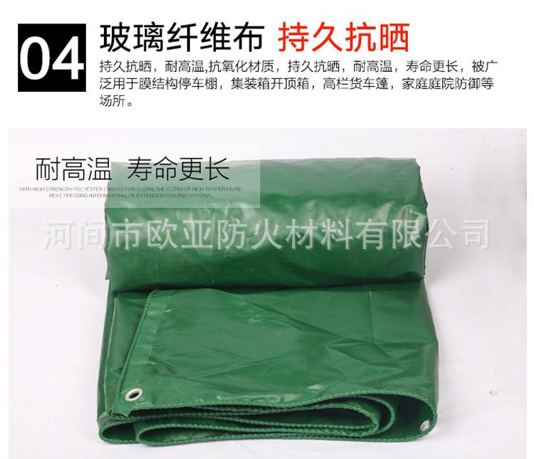 防水篷布系列-11