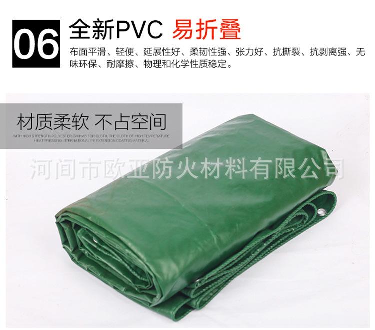 防水篷布系列-13