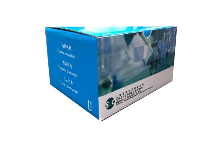 试剂盒产品