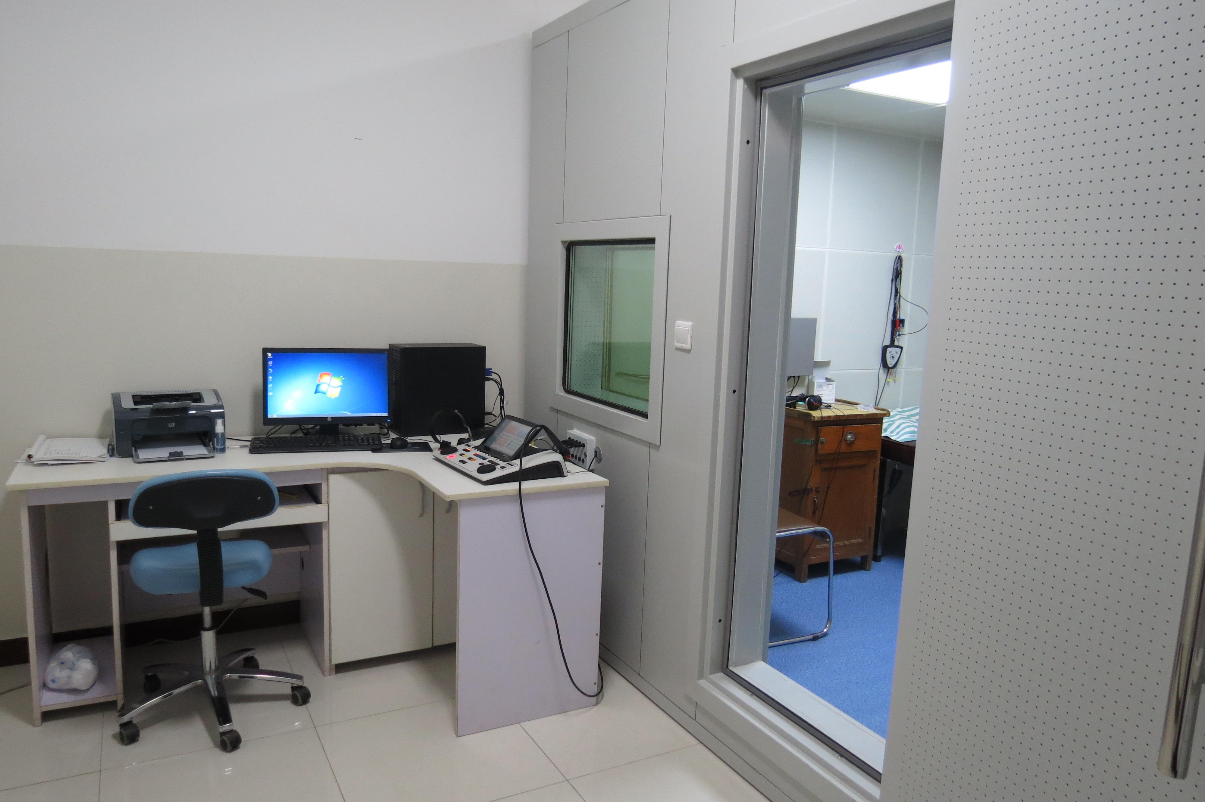 听力检测中心-1